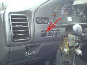 Где находится кнопка валет на сигнализации - Эксперт по автомобилям